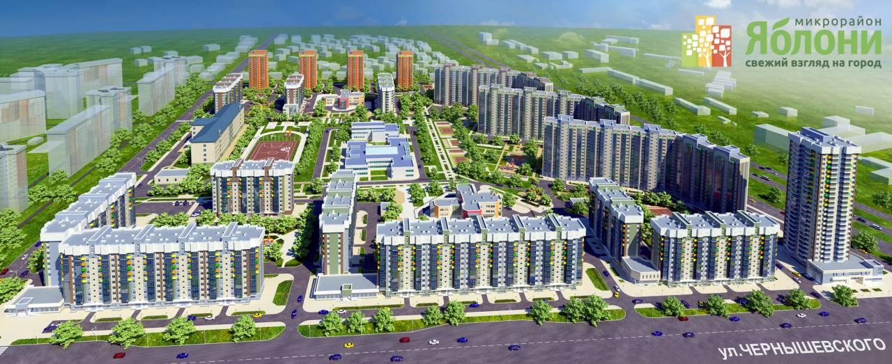 Объявления куплю продам недвижимость красноярск ремонт помещений строительные работы услуги