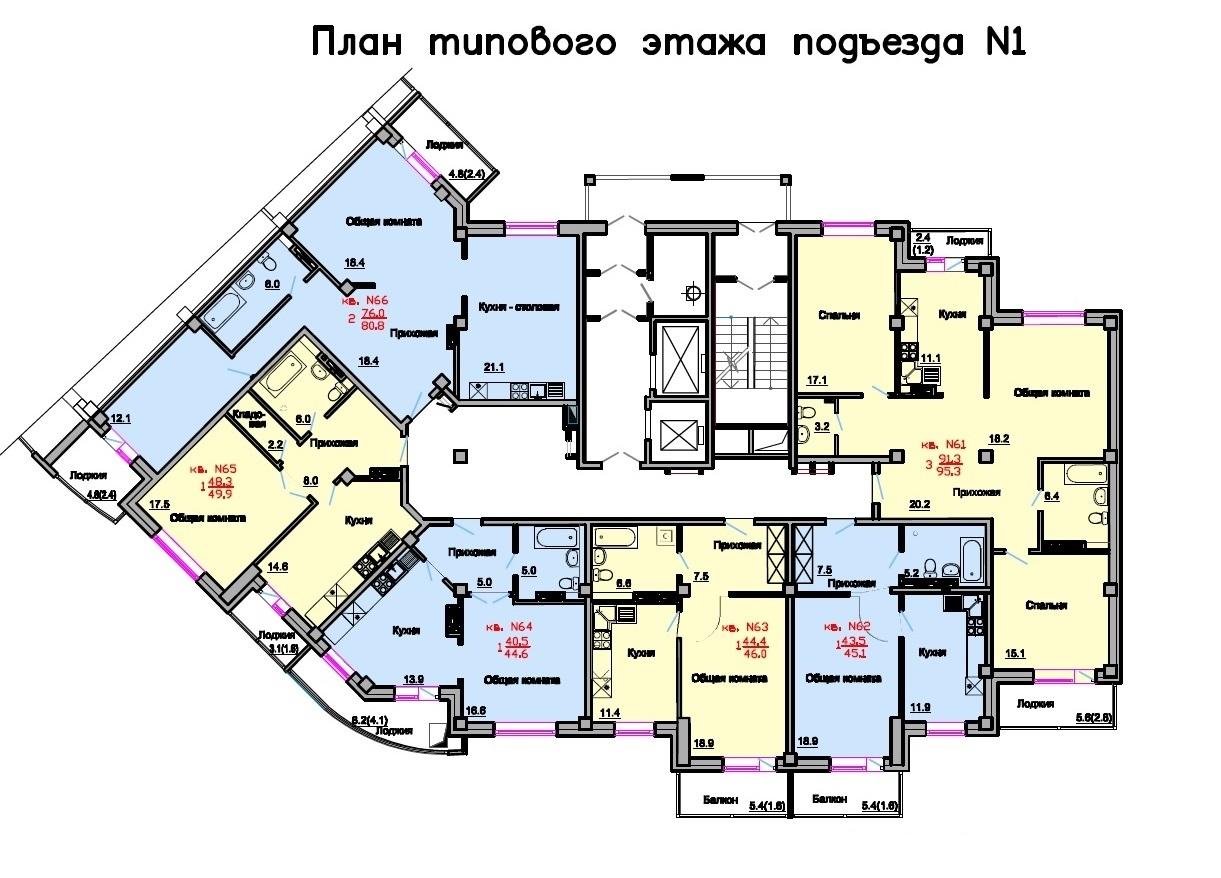 Жилой комплекс Перья купить квартиру у застройщика